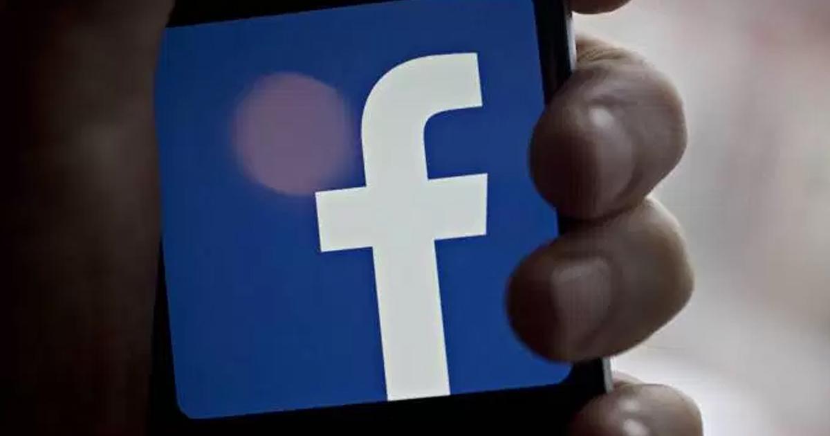 Alemanha exige pressão a empresas de tecnologia para proteção de dados